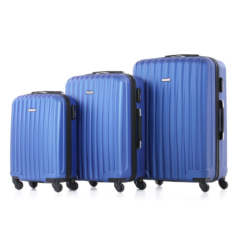 Tomshoo 3Pc. Hardside Luggage Set